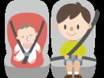 FAVPNG_car-seat-belt-safety-child_d3YP3DNJ